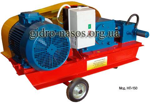 Агрегат объемный насосный, НП
